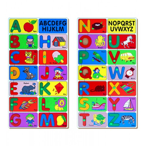Alphabet Match Puzzle (Set Of Two Trays)