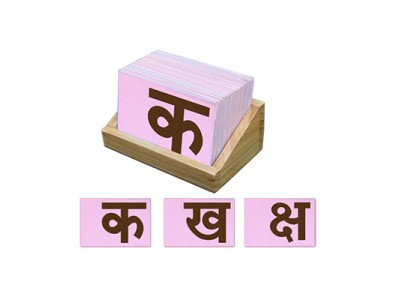 Sand Paper Hindi Alphabets-Consonant