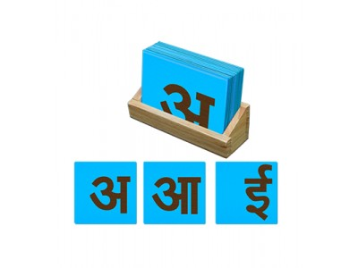 Sand Paper Hindi Alphabets-Vowel